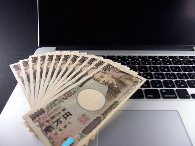 オンラインカジノで儲けることは不可能?